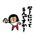 ザ・ゆるめな敬語スタンプ集(個別スタンプ:21)