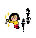 ザ・ゆるめな敬語スタンプ集(個別スタンプ:23)