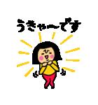 ザ・ゆるめな敬語スタンプ集(個別スタンプ:26)