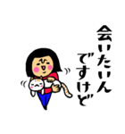ザ・ゆるめな敬語スタンプ集(個別スタンプ:29)