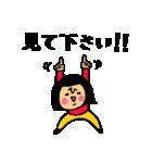 ザ・ゆるめな敬語スタンプ集(個別スタンプ:30)
