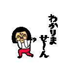 ザ・ゆるめな敬語スタンプ集(個別スタンプ:31)