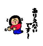 ザ・ゆるめな敬語スタンプ集(個別スタンプ:32)