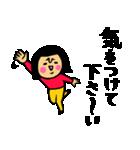 ザ・ゆるめな敬語スタンプ集(個別スタンプ:33)