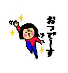 ザ・ゆるめな敬語スタンプ集(個別スタンプ:35)