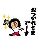 ザ・ゆるめな敬語スタンプ集(個別スタンプ:36)