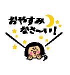 ザ・ゆるめな敬語スタンプ集(個別スタンプ:39)