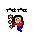 ザ・ゆるめな敬語スタンプ集(個別スタンプ:40)