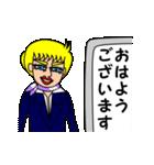 ▶ナンシーの秘密のコスプレ図鑑 3(日本語)(個別スタンプ:1)