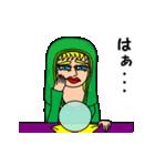 ▶ナンシーの秘密のコスプレ図鑑 3(日本語)(個別スタンプ:2)