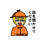 ▶ナンシーの秘密のコスプレ図鑑 3(日本語)(個別スタンプ:3)