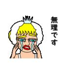 ▶ナンシーの秘密のコスプレ図鑑 3(日本語)(個別スタンプ:4)