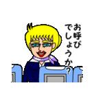 ▶ナンシーの秘密のコスプレ図鑑 3(日本語)(個別スタンプ:5)