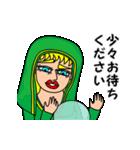 ▶ナンシーの秘密のコスプレ図鑑 3(日本語)(個別スタンプ:6)