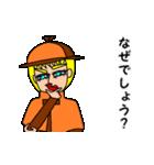 ▶ナンシーの秘密のコスプレ図鑑 3(日本語)(個別スタンプ:7)