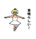 ▶ナンシーの秘密のコスプレ図鑑 3(日本語)(個別スタンプ:08)