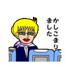 ▶ナンシーの秘密のコスプレ図鑑 3(日本語)(個別スタンプ:9)