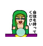 ▶ナンシーの秘密のコスプレ図鑑 3(日本語)(個別スタンプ:10)