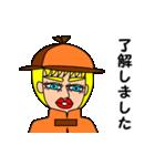 ▶ナンシーの秘密のコスプレ図鑑 3(日本語)(個別スタンプ:11)