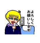 ▶ナンシーの秘密のコスプレ図鑑 3(日本語)(個別スタンプ:13)