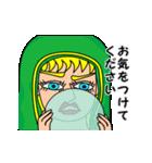 ▶ナンシーの秘密のコスプレ図鑑 3(日本語)(個別スタンプ:14)