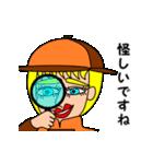 ▶ナンシーの秘密のコスプレ図鑑 3(日本語)(個別スタンプ:15)