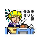 ▶ナンシーの秘密のコスプレ図鑑 3(日本語)(個別スタンプ:17)