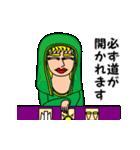 ▶ナンシーの秘密のコスプレ図鑑 3(日本語)(個別スタンプ:18)