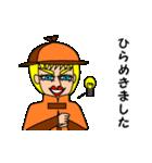 ▶ナンシーの秘密のコスプレ図鑑 3(日本語)(個別スタンプ:19)