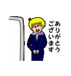 ▶ナンシーの秘密のコスプレ図鑑 3(日本語)(個別スタンプ:21)