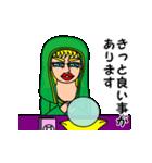 ▶ナンシーの秘密のコスプレ図鑑 3(日本語)(個別スタンプ:22)