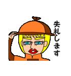 ▶ナンシーの秘密のコスプレ図鑑 3(日本語)(個別スタンプ:23)