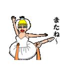 ▶ナンシーの秘密のコスプレ図鑑 3(日本語)(個別スタンプ:24)