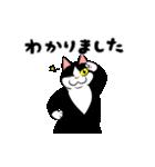 おはぎ(動)怪しい敬語(個別スタンプ:01)