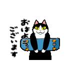 おはぎ(動)怪しい敬語(個別スタンプ:02)