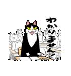 おはぎ(動)怪しい敬語(個別スタンプ:05)