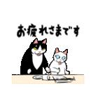 おはぎ(動)怪しい敬語(個別スタンプ:08)