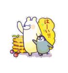 シロクマと小鳥たち*優しい言葉(個別スタンプ:09)