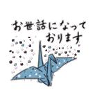 折り紙の鶴の敬語スタンプ(個別スタンプ:4)