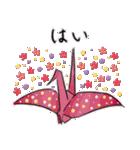 折り紙の鶴の敬語スタンプ(個別スタンプ:5)