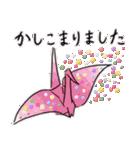 折り紙の鶴の敬語スタンプ(個別スタンプ:7)