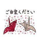 折り紙の鶴の敬語スタンプ(個別スタンプ:12)