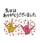 折り紙の鶴の敬語スタンプ(個別スタンプ:15)
