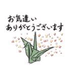 折り紙の鶴の敬語スタンプ(個別スタンプ:16)