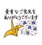 折り紙の鶴の敬語スタンプ(個別スタンプ:20)