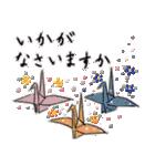 折り紙の鶴の敬語スタンプ(個別スタンプ:21)