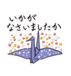 折り紙の鶴の敬語スタンプ(個別スタンプ:22)