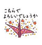 折り紙の鶴の敬語スタンプ(個別スタンプ:24)