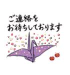 折り紙の鶴の敬語スタンプ(個別スタンプ:28)