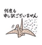折り紙の鶴の敬語スタンプ(個別スタンプ:30)